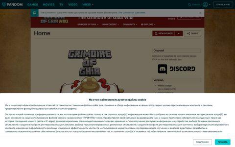 The Grimoire of Gaia Wiki | Fandom