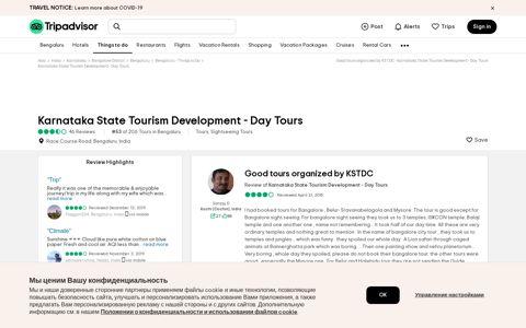 Good tours organized by KSTDC - Review of Karnataka State ...