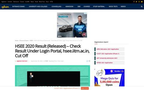 HSEE 2020 Result (Released) - Check Result Under Login ...
