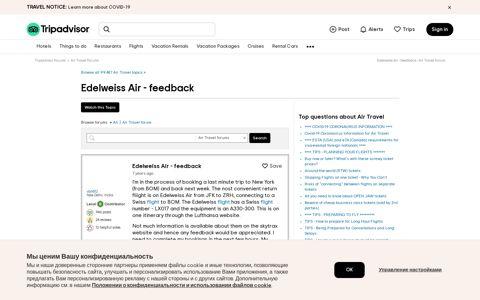 Edelweiss Air - feedback - Air Travel Forum - Tripadvisor