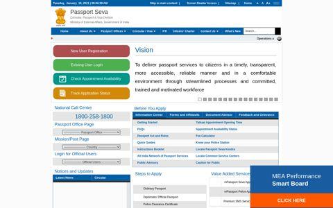 Passport Seva Home   Indian Passport   Passport   Passport ...